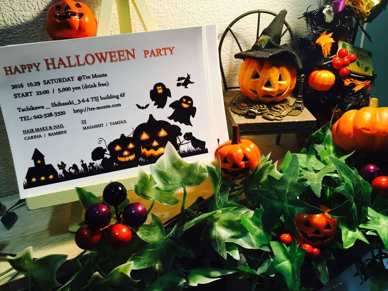 Let's Halloween Party!!